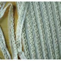 "3/4"" Ivory GIMP Braid Trim Lace Ribbon Scrapbooking Wedding Bridal Baby Decor TW109"